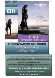 """Presentación del disco """"Oceánica y cósmica"""""""